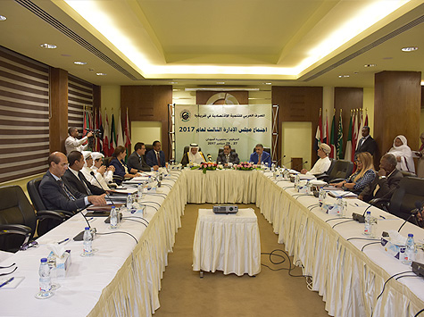 BADEA's Board of Directors winds up its 3rd meeting