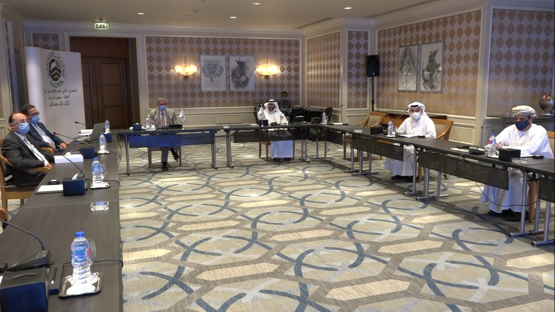 Held its 2nd Meeting for the year 2020