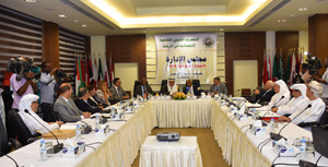 Meetings of the Board of Directors in Khartoum